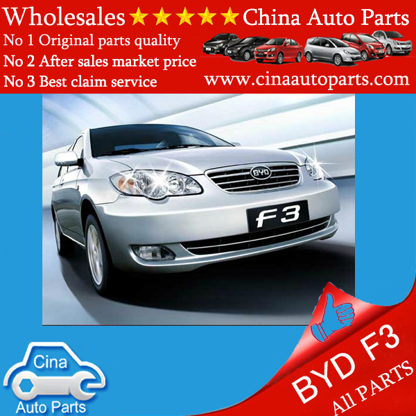 BYD F3 CAR - BYD F3 auto parts wholesales