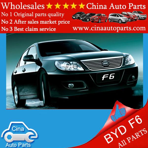 BYD F6 CAR - BYD F6 auto parts wholesales