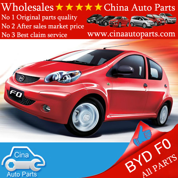 F0 sedan - BYD F0 auto parts wholesales