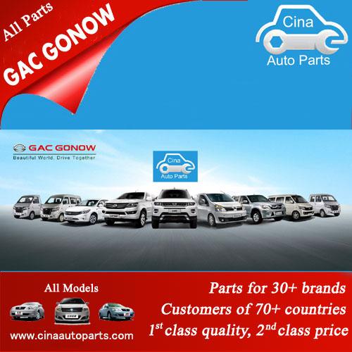 GAC GONOW AUTO PARTS - Gonow auto parts wholesales