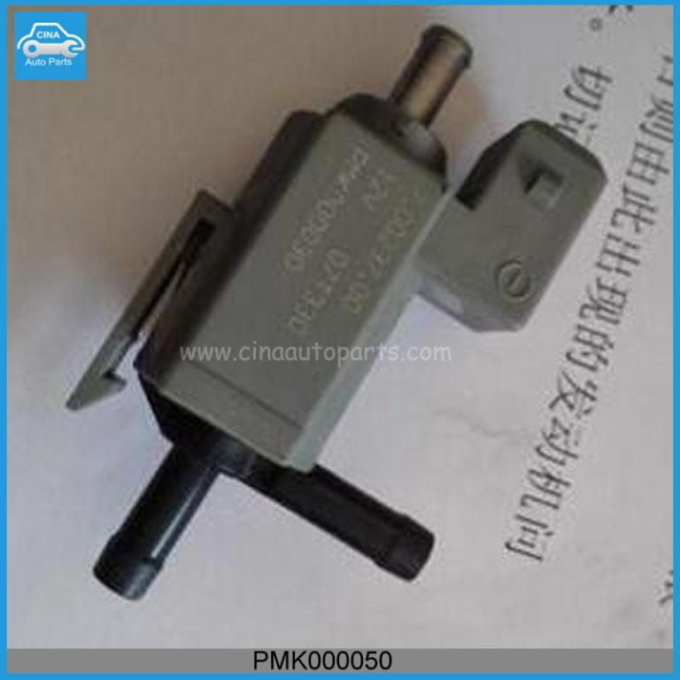 PMK000050 768x768 - MG ROVER Booster valves OEM PMK000050 Hyundai