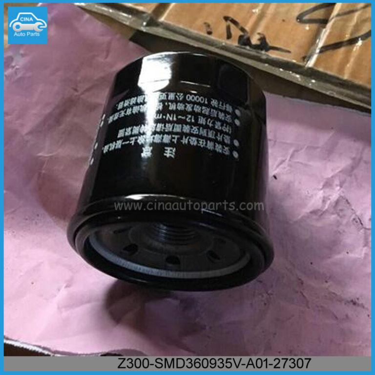 Z300 SMD360935V A01 27307 768x768 - ZOTYE Z300 Oil Filter OEM Z300-SMD360935V-A01-27307