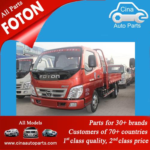 foton ollin light truck - ollin light truck auto parts