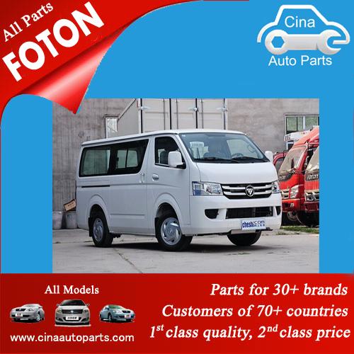 foton view G7 - foton view G7 auto parts wholesales,