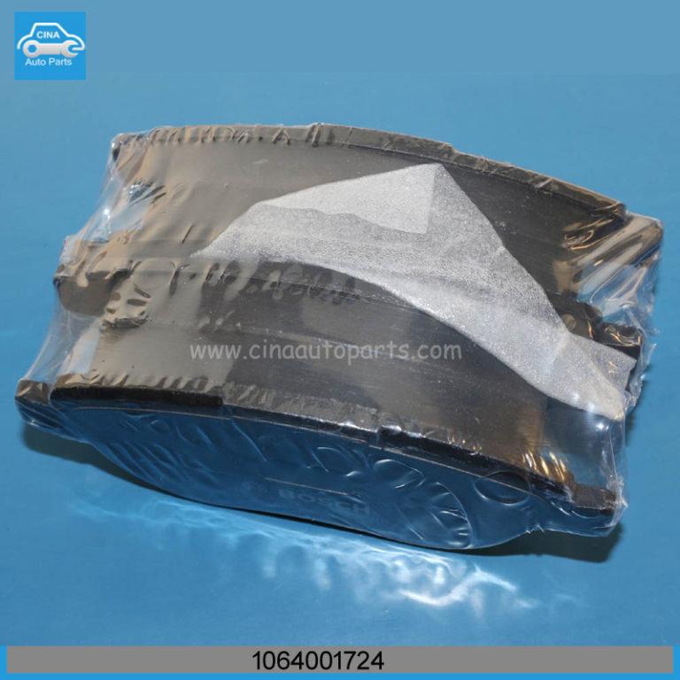 1064001724 768x768 - Front Brake Pad For Gleely EC7 1064001724