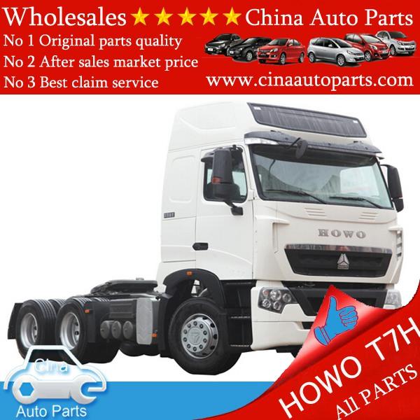 HOWO T7H PARTS - HOWO T7H PARTS wholesales