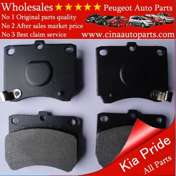 KK150 33 28Z - Brake Pad KK150-33-28Z For KIA PRIDE