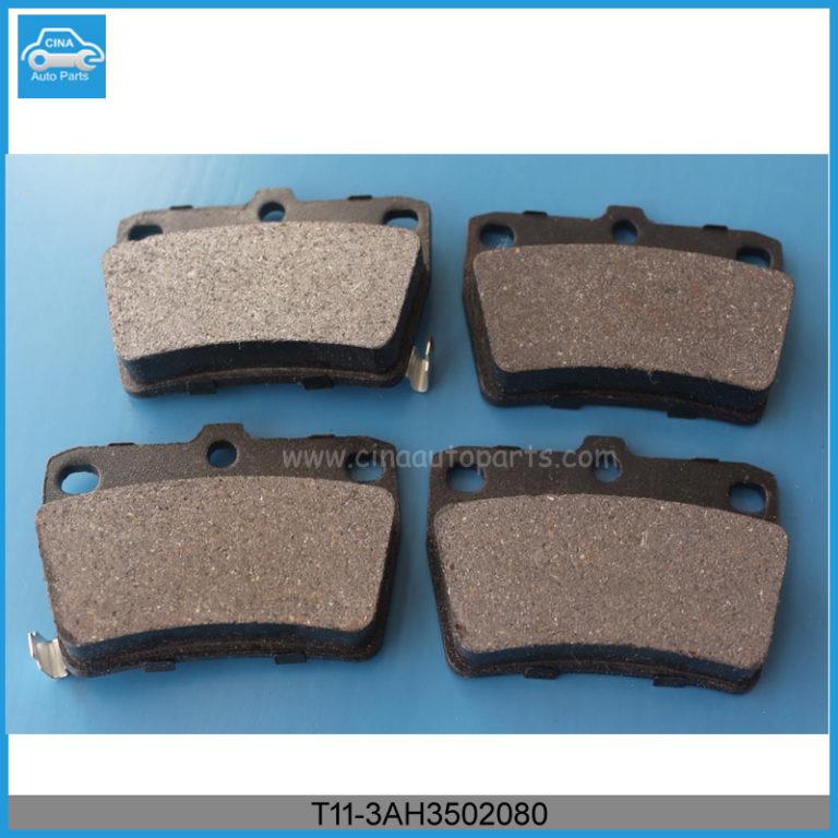 T11 3AH3502080 刹车片 768x768 - chery tiggo rear brake pad T11-3AH3502080