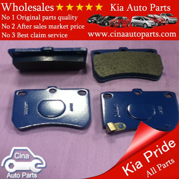 brake pad Pride Kia Motor 起亚 Pride车型 制动垫片 - kia pride brake pad wholesales