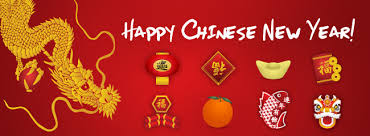 chinese new year - 2017 Chinese New Year Holiday Notice
