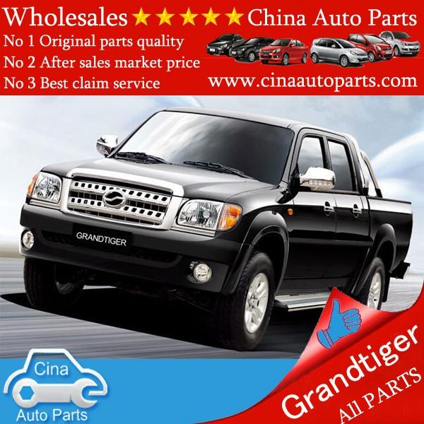 grandtiger - zx auto grand tiger parts wholesales