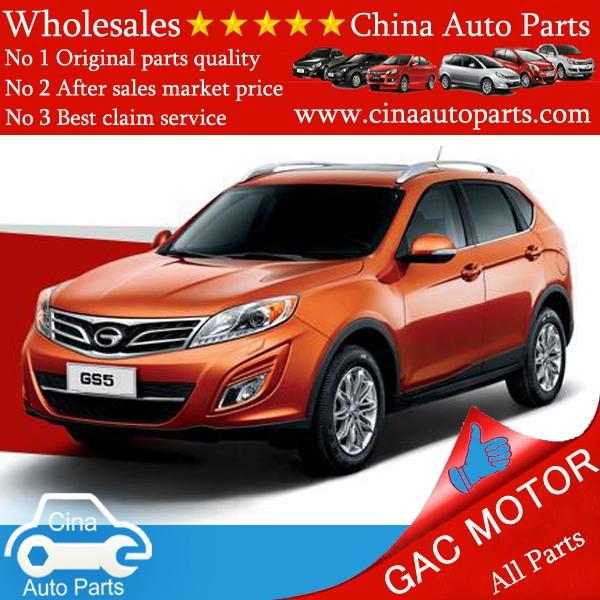 gs5 - gac gs5 auto parts wholesales