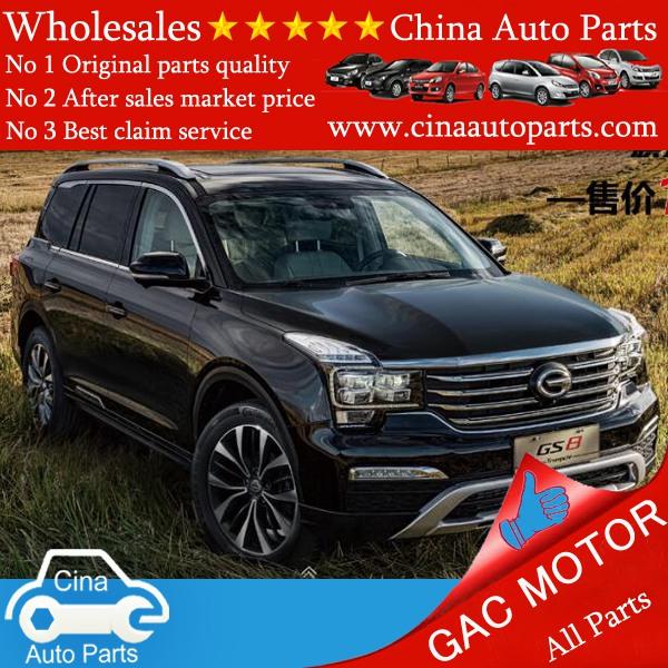 gs8 - gac gs8 auto parts wholesales