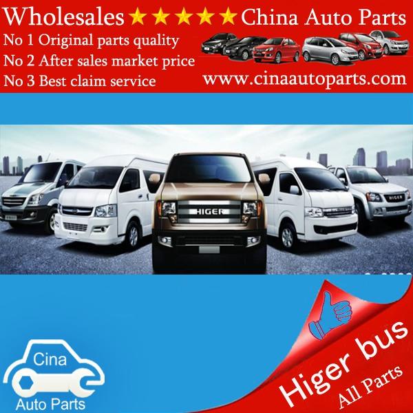 higer bus - Higer bus auto parts wholesales
