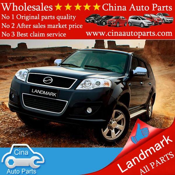 landmark2012 - zxauto landmark2012 parts wholesales