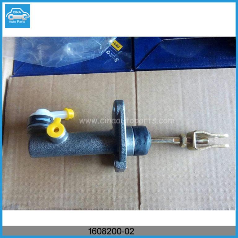 1608200 02离合器总泵 768x768 - Zotye NOMAD II UPPER CLUTCH MASTER PUMP (CLUTCH MASTER CYLINDER),1608200-02