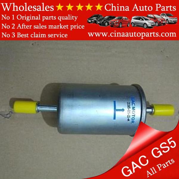 GS5 Oil filter - GAC GS5 oil filter wholesales