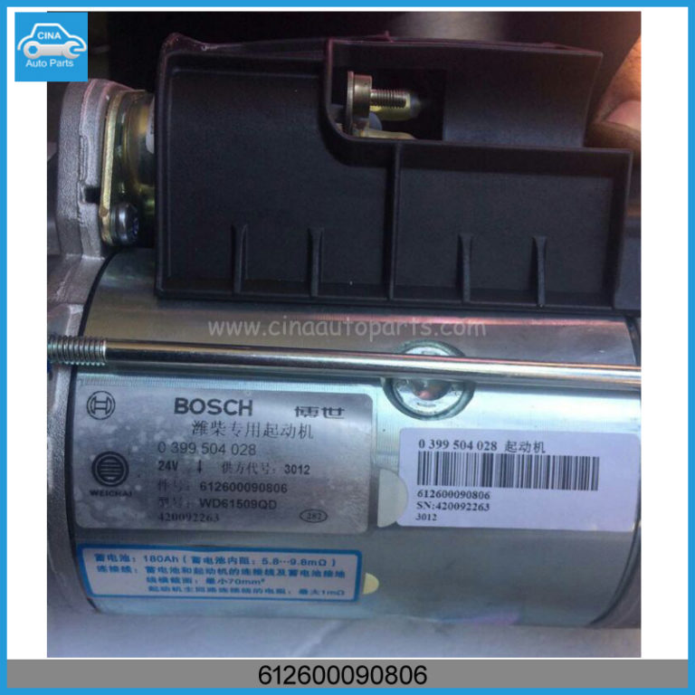 612600090806 768x768 - FOTON Auman starter,612600090806, Starter for weichai engine,BOSCH starter