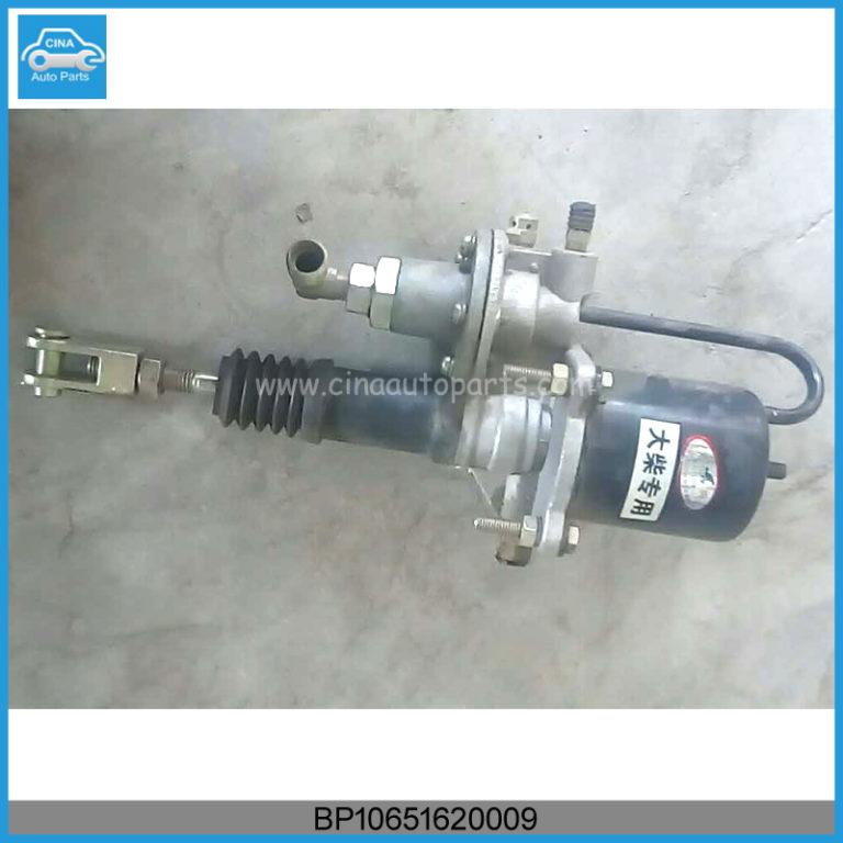 BP10651620009 768x768 - BAW bj1045 Clutch booster pump,parts code BP10651620009