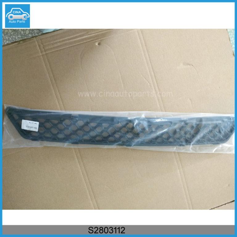 S2803112 768x768 - Lifan X60 lower grille OEM S2803112