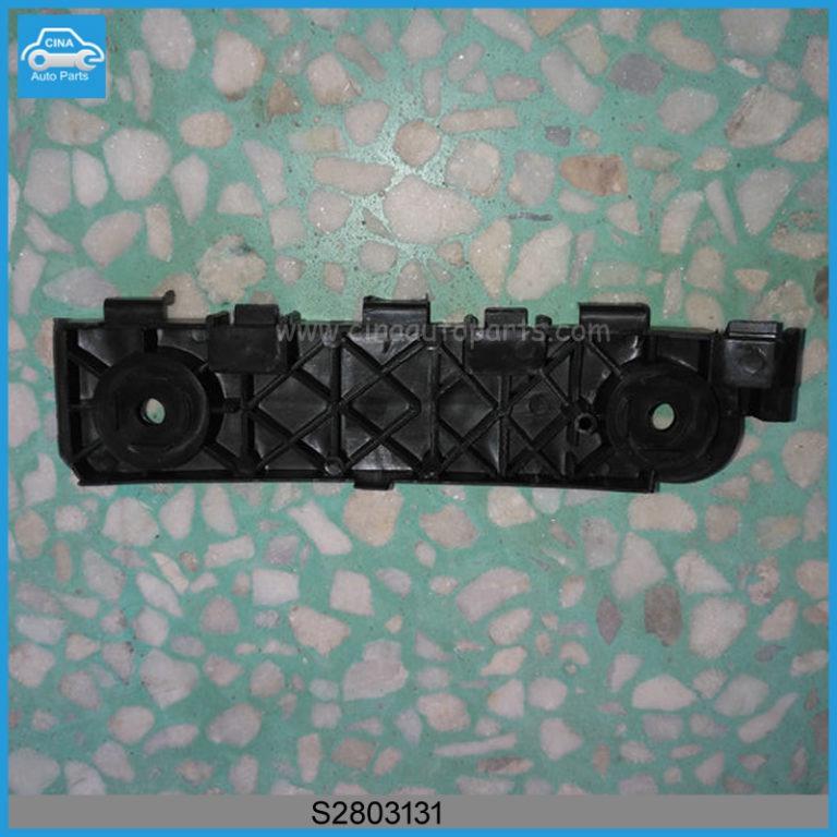 S2803131 768x768 - Lifan X60 left front bumper bracket OEM S2803131
