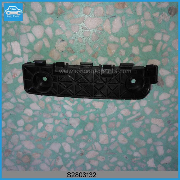 S2803132 768x768 - Lifan X60 right front bumper bracket OEM S2803132