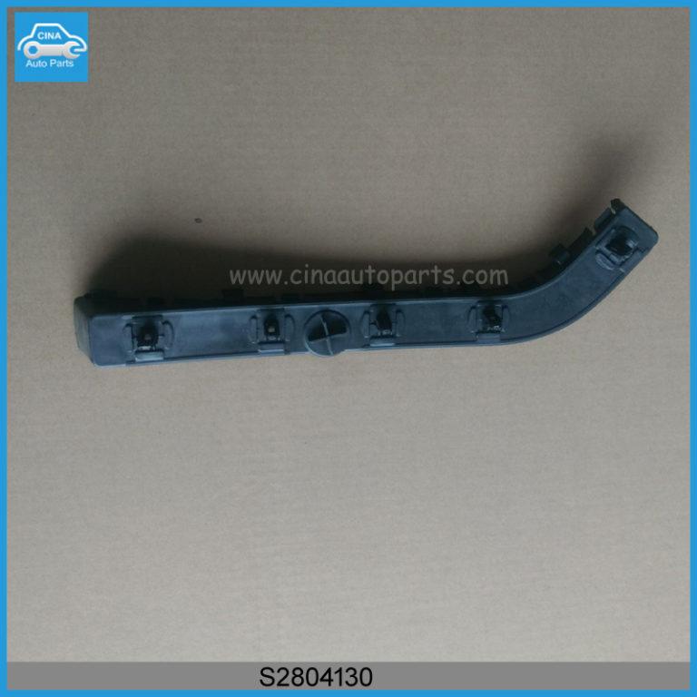 S2804130 768x768 - Lifan X60 left rear bumper bracket OEM S2804130