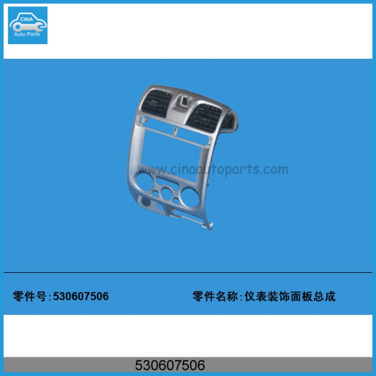 530607506 768x768 - JMC Instrument Decoration Panel Assembly,OEM 530607506