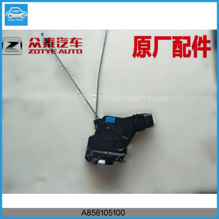 A856105100 768x768 - Zotye z100 Front left lock mechanism OEM A856105100