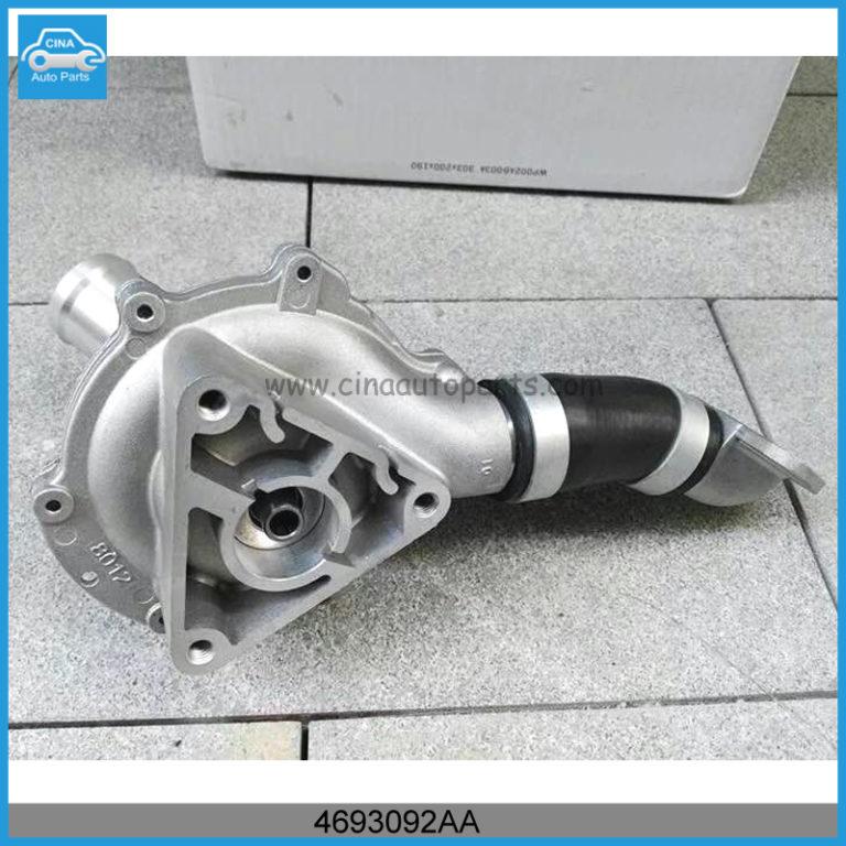 4693092AA 768x768 - lifan 620 water pump cover OEM 4693092AA