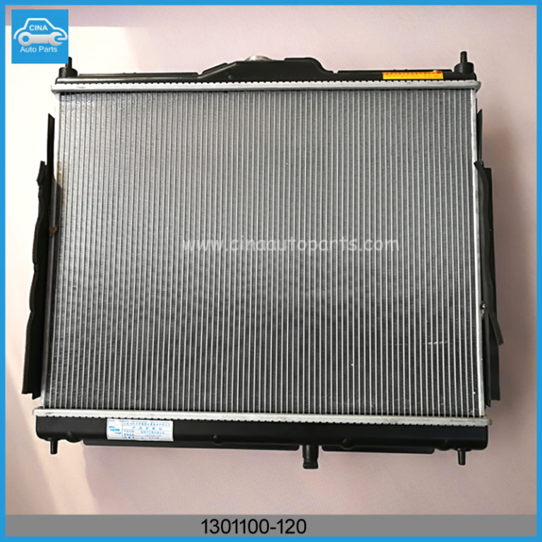 1301100 120 RADIATOR ELECTRIC FAN ASSY 768x768 - GONOW Minivan RADIATOR ELECTRIC FAN ASSY OEM 1301100-120
