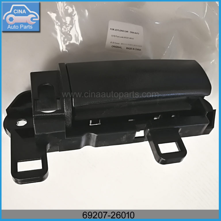 69207 26010 768x768 - Joylong bus sliding door inside handle OEM 69207-26010