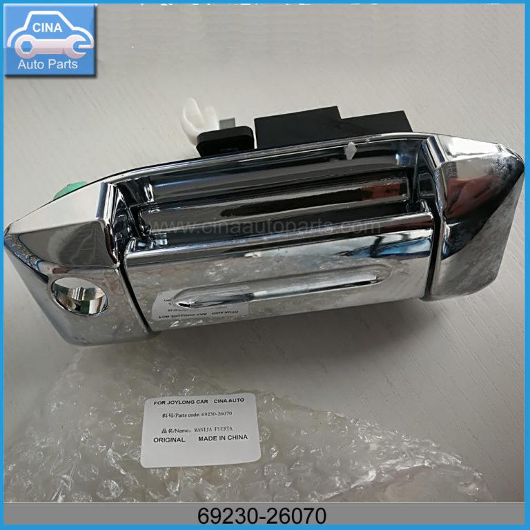 69230 26070 768x768 - Joylong bus exterior sliding door handles OEM 69230-26070