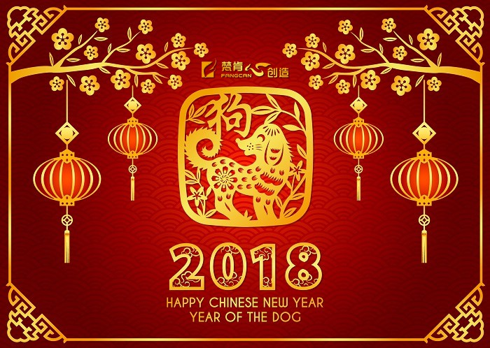 2018CNY - chinese new year  2018 holiday schedule
