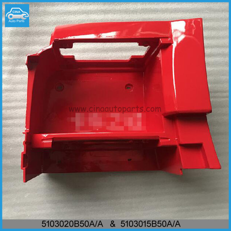 5103015B50A 768x768 - Faw foot pedal decorative cover assembly