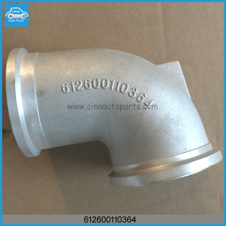 612600110364 768x768 - 612600110364,FAW J6 Inlet Bend Pipe
