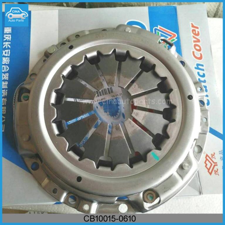CB10015 0610 768x768 - Changan benni COVER ASSY CLUTCH OEM CB10015-0610