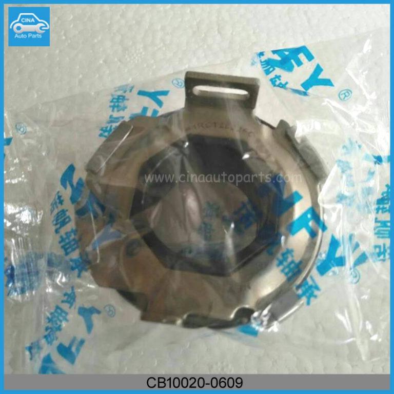 CB10020 0609 768x768 - OEM CB10020-0609 changan benni Clutch separation BEARING (A101-AMT)