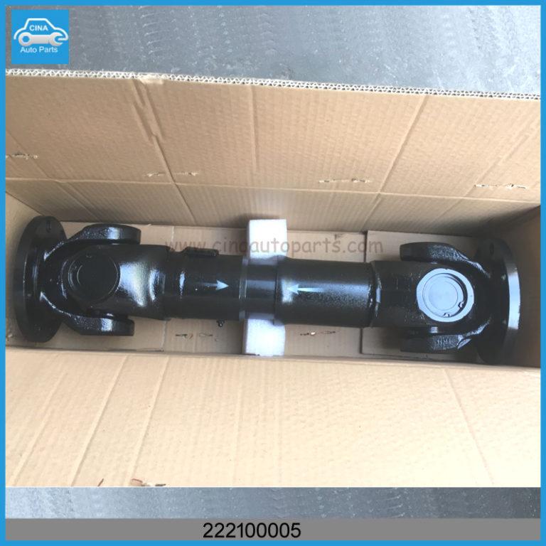 222100005 768x768 - king long bus Propeller shaft assembly OEM 222100005