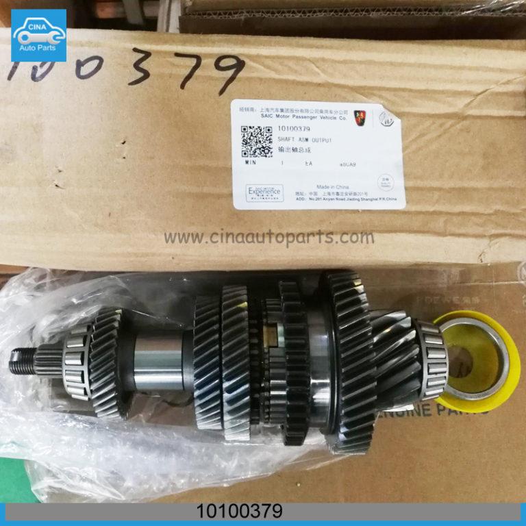 10100379 768x768 - SHAFT ASM-OUTPUT for MG5 MG350 MGGT OEM 10100379
