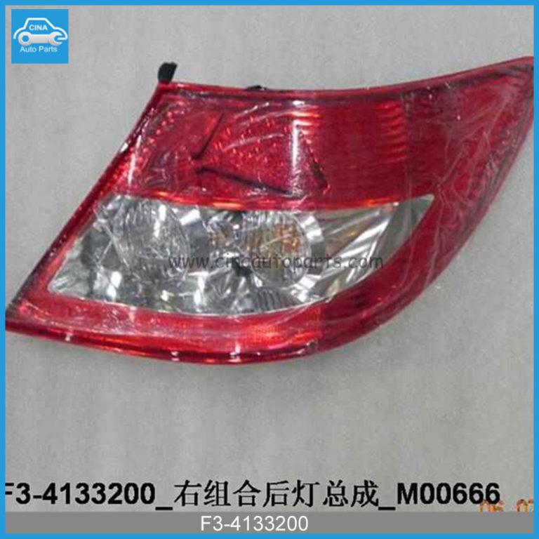 F3 4133200 768x768 - Byd f3 right headlamp OEM F3-4133200