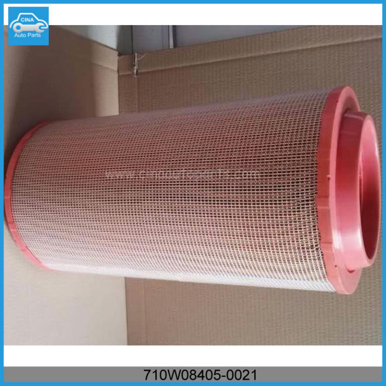 710W08405 0021 768x768 - Sinotruk howo air filter OEM 710W08405-0021