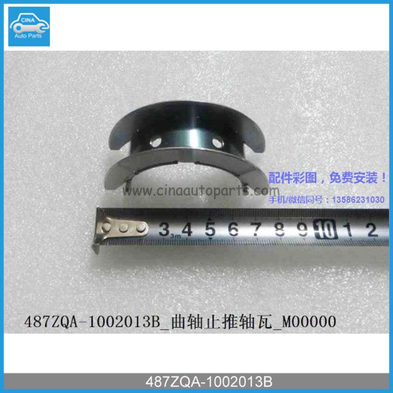 487ZQA 1002013B 768x768 - BYD S6 crankshaft bearing OEM 487ZQA-1002013B