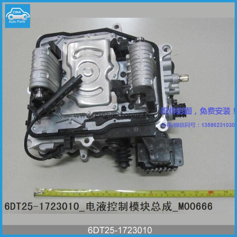 6DT25 1723010 768x768 - BYD F3 Electro-Hydraulic Module OEM 6DT25-1723010