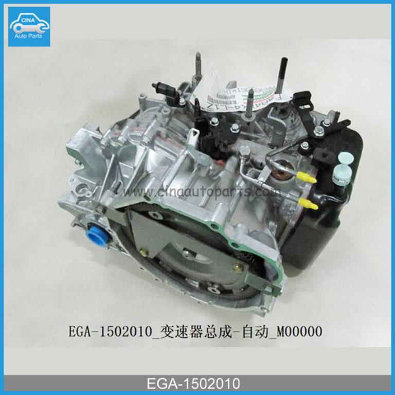 EGA 1502010 768x768 - BYD F3 Automatic transmission OEM EGA-1502010
