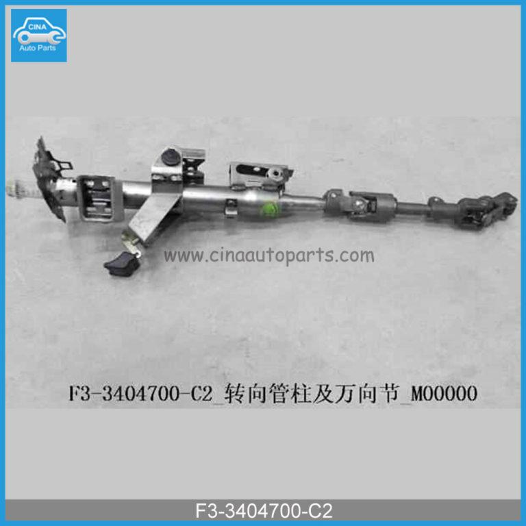 F3 3404700 C2 768x768 - BYD F3 Power steering rack OEM F3-3404700-C2