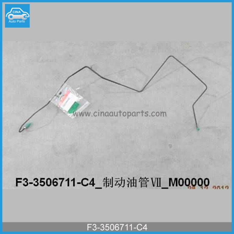 F3 3506711 C4 768x768 - BYD F3 brake tube OEM F3-3506711-C4