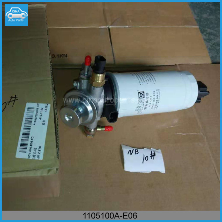 1105100A E06实物图 768x768 - Great wall haval fuel filter OEM 1105100A-E06