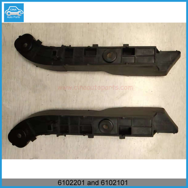 6102201and 6102101 768x768 - Dongfeng H30 cross MOUNTING SEAT FRONT BUMPER OEM 6102201,6102101