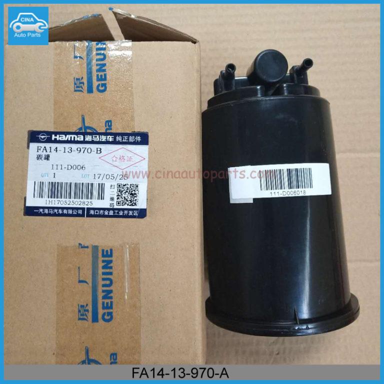 FA14 13 970 A 768x768 - haima s7 car CANISTER OEM FA14-13-970-A